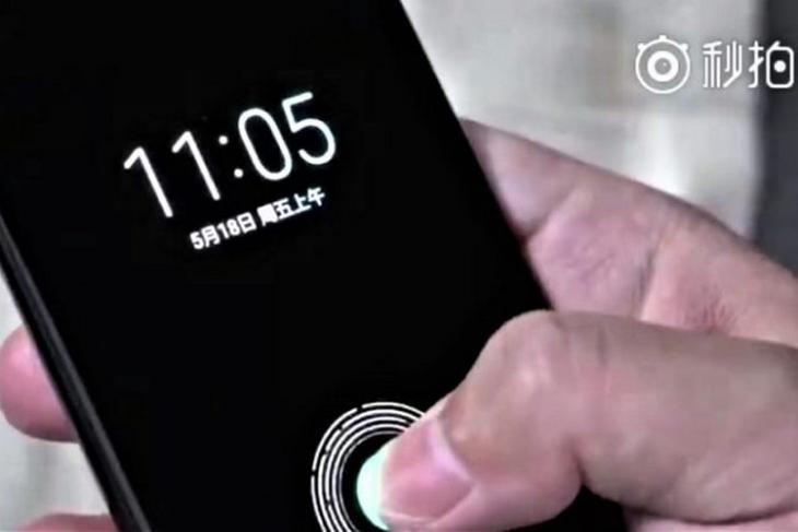 Mi 8 Under Display Fingerprint Scanner website