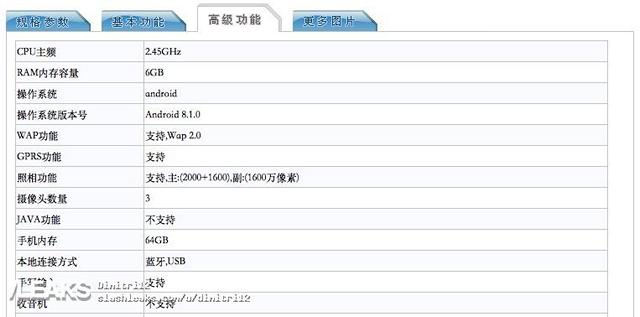 OnePlus 6 Specs Seen on TENAA, Likely to Launch with Android 8.1