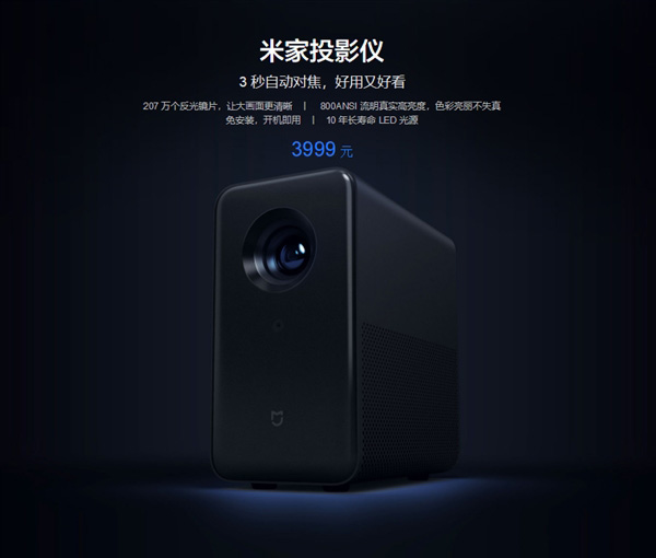 Xiaomi MIJIA projector body 2