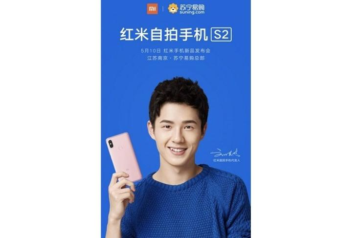 Xiaomi Redmi S2 Launch