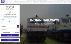 irctc gets a revamp, adds new predictive ticket confirmation forecast feature featured