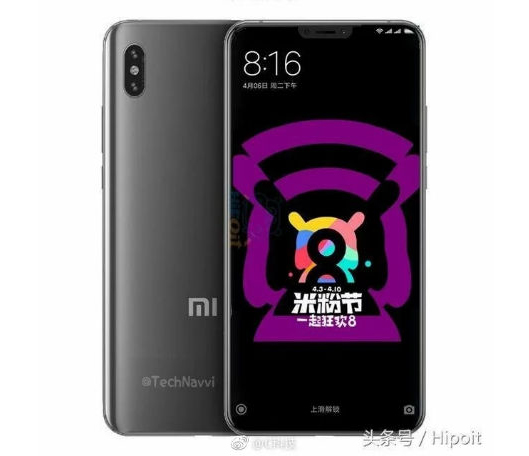 Xiaomi Mi 7's 3D Facial Authentication Setup Leaks Online