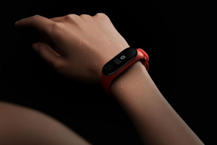 mi band launch featured new
