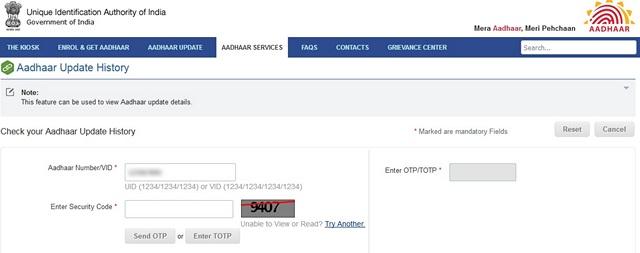 Here's How You Can Download Your Aadhaar Update History