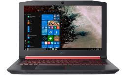 Acer Nitro 5 2018 website