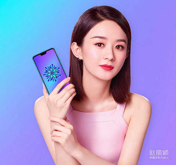 New Honor 9i Released in China With Android Oreo, Dual Cameras and a Notch