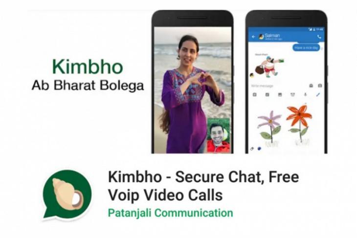 Kimbho Featured
