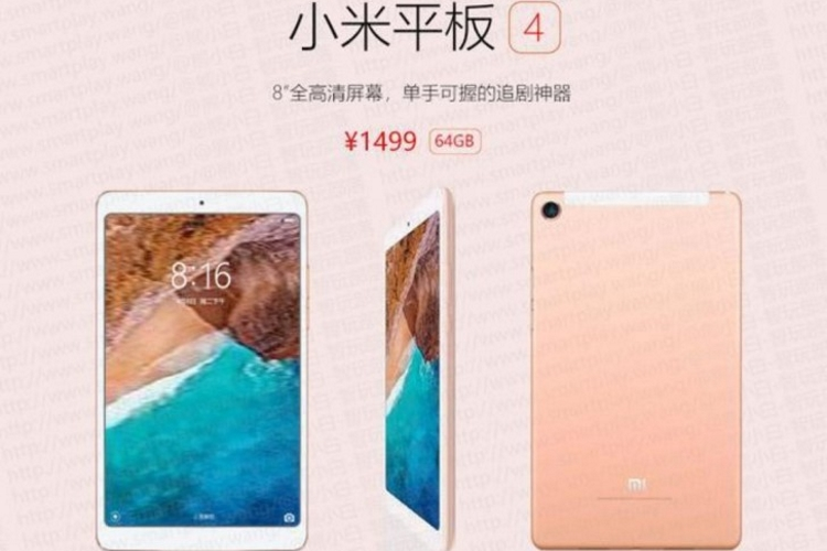 Xiaomi Mi Pad 4 Leaked Promo Images Show Thin Bezels, Price