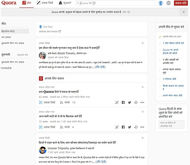Quora Now Available in Hindi; To Launch in Other Indian Languages Soon