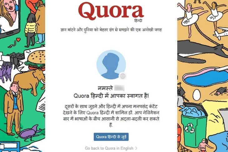 Quora Hindi Featured website