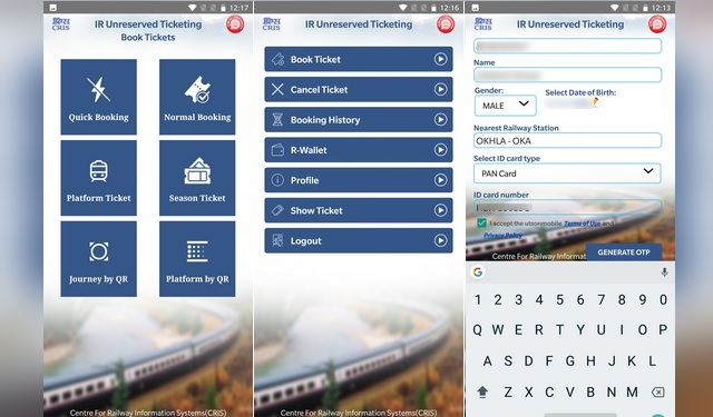 Indian Railways Brings UTS App for Booking Unreserved Tickets