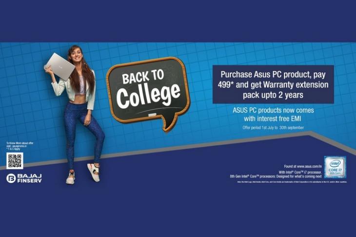 Asus Bak to Colllege 2018 website