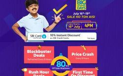 Flipkart Big Shopping Days July 2018 website
