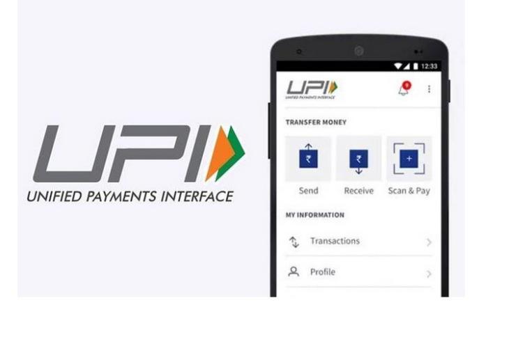 UPI website