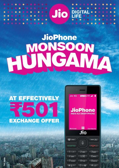 jio hungama offer