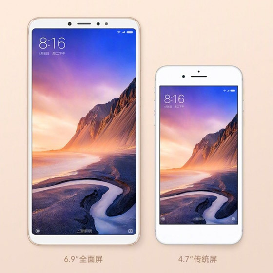 "Xiaomi Launches Mi Max 3 in China with Massive 6.9"" Display, 5,500mAh Battery"