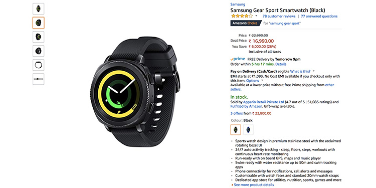 Amazon Prime Day Deal: Grab the Samsung Gear Sport Smartwatch For Rs. 16,990