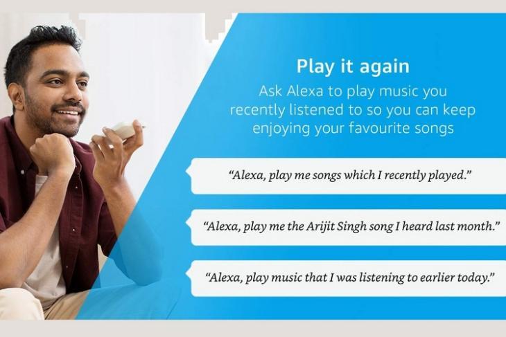 Alexa Amazon Prime Music website