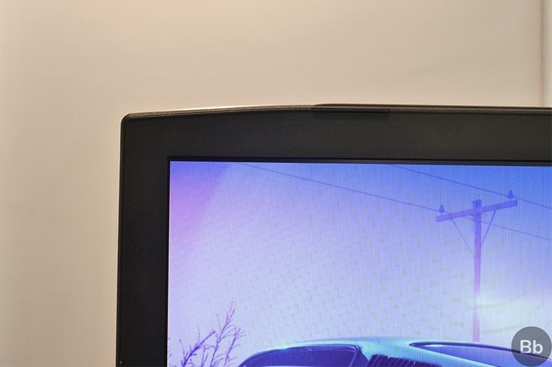 Asus ROG Chimera G703