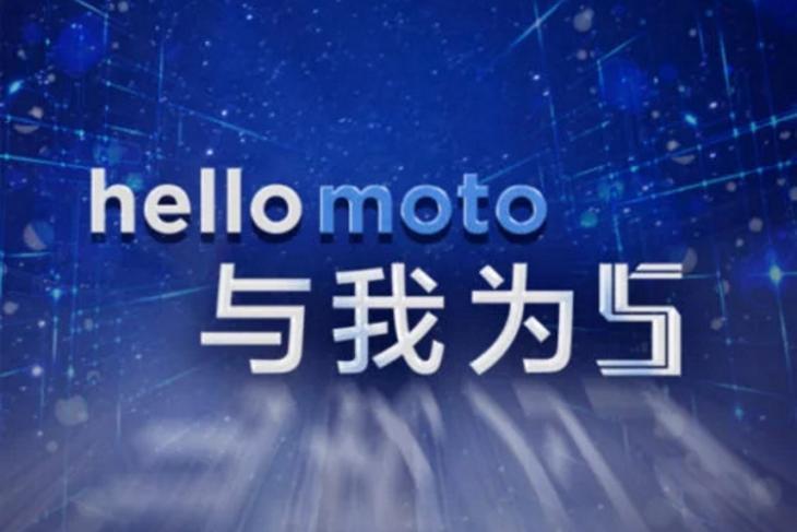 Motorola Launch Event Featured