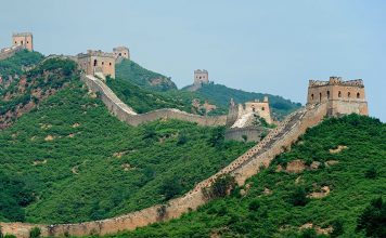 Airbnb's Plan to Host a Night at Great Wall of China Hits a Wall After Government Disapproves