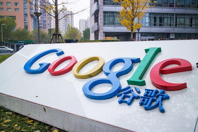 google china hq