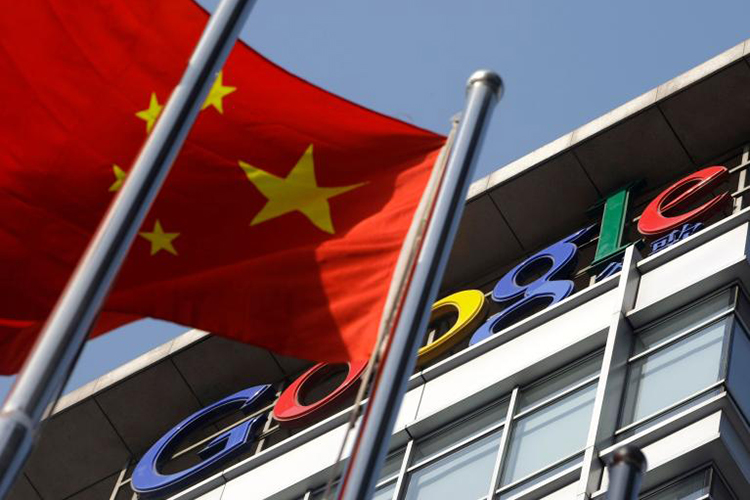 Google reportedly kills Chinese search engine amid company turmoil