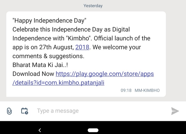 Patanjali's Kimbho App Will Be Officially Re-Launched on August 27