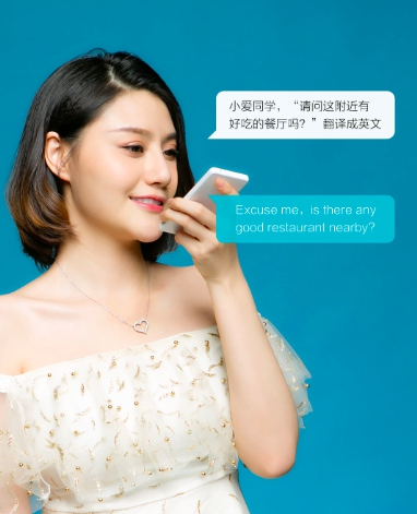 xiaomi feature phone