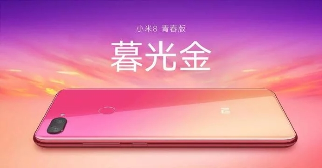 Xiaomi's Upcoming Mi 8 Youth Edition's Gradient Color Variant Revealed