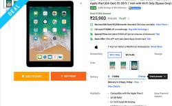 """iPad 6th-Gen and Other Top Tablet Deals From Flipkart's """"Terrific Tablet Day"""""""