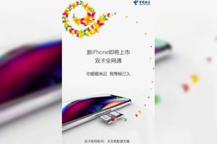 iphone xc dual sim tray app