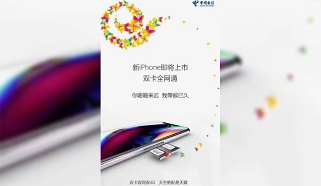 China Mobile Teases First Dual-SIM iPhone
