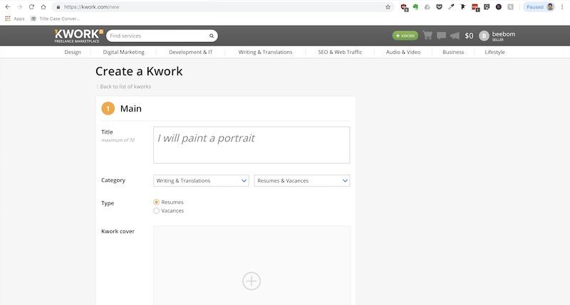 Kwork UI 2