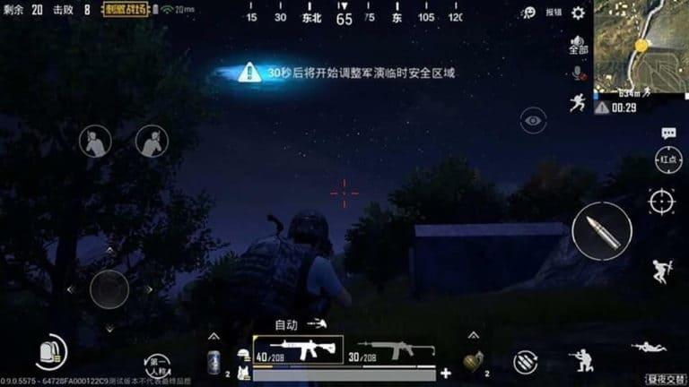 PUBG Mobile 0 9 0 Update Adds Erangel Night Mode, Halloween Theme