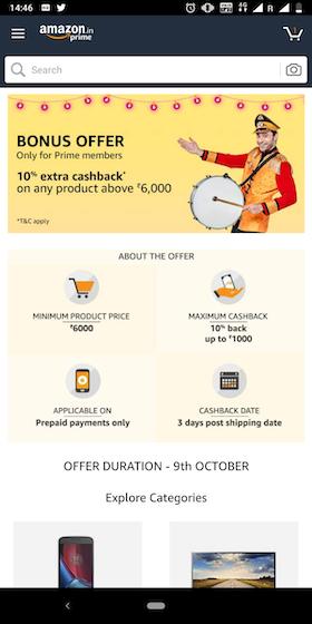 amazon Prime offers