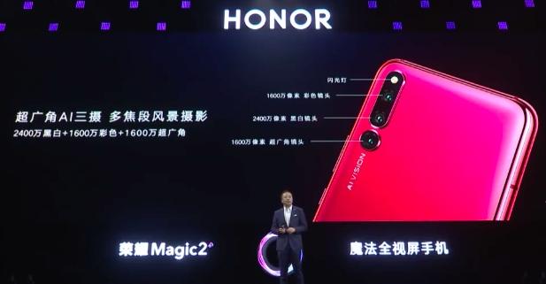 honor magic 2 camera