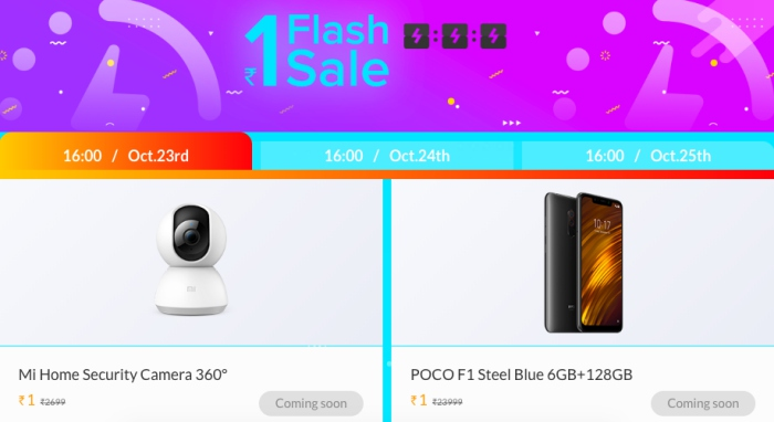 xiaomi rupee 1 flash sale