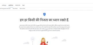 Google Safety Center lands in India
