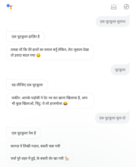 Image of: Tell Google Assistant In Hindi Is Foodie Beebom Google Assistant In Hindi Is Witty Surprising And Hilarious Beebom