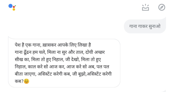 Image of: Conversations So As You Can Obviously See Google Assistant Returns Some Hilarious Responses When Asked About Variety Of Stuff In Hindi And Promise You Beebom Google Assistant In Hindi Is Witty Surprising And Hilarious Beebom