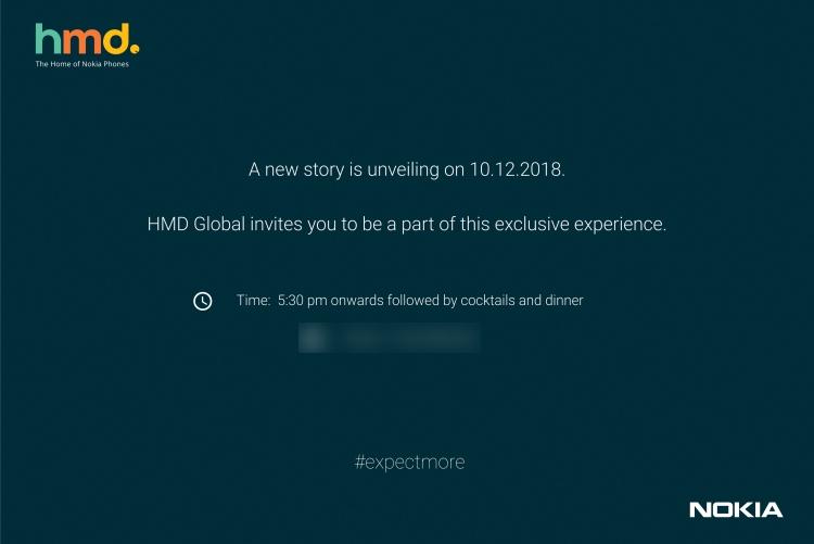 hmd global invite