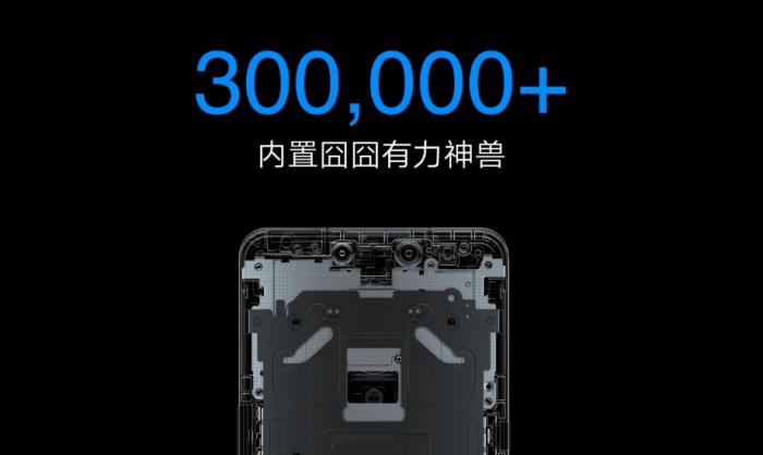 Lenovo Z5 Pro Debuts With Snapdragon 710, Quad-Cameras, Bezel-less Slider Design