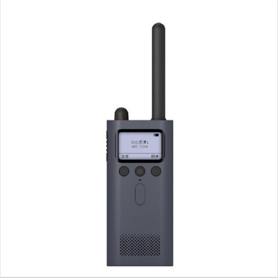 4. Xiaomi MJDJJ01FY Bluetooth 4.0 Walkie Talkie with FM Radio