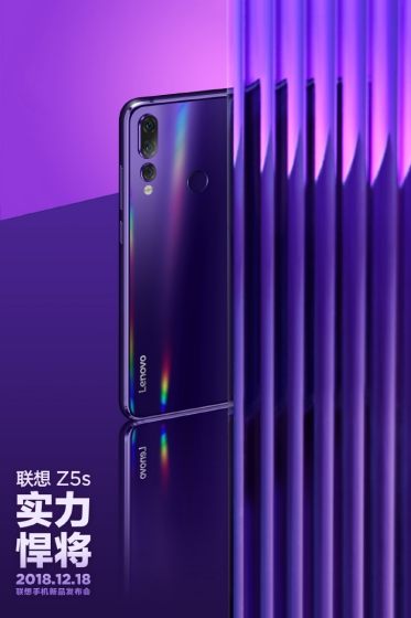 Lenovo Z5s Ferrari Superfast Edition Could Be First Phone With 12GB RAM