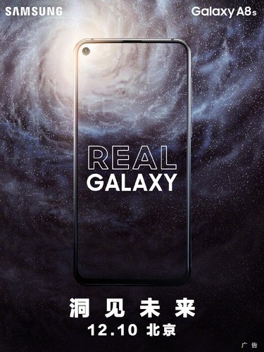 Samsung Galaxy A8s With Infinity-O Display to Arrive on December 10
