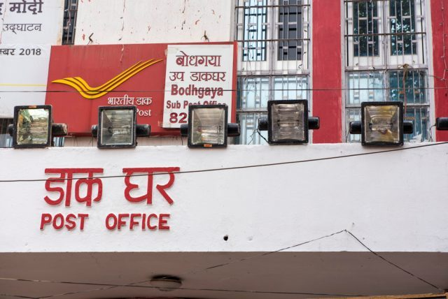 India Post Launches E-Commerce Site for Artisans, Rural Products