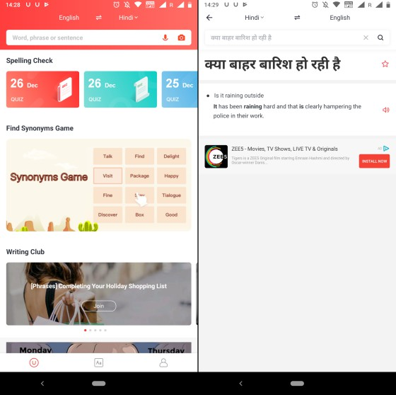 10 Best Language Translation Apps for Android and iOS (2019) | Beebom