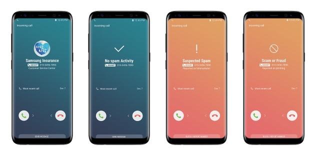 9. Samsung блокировщик вызовов