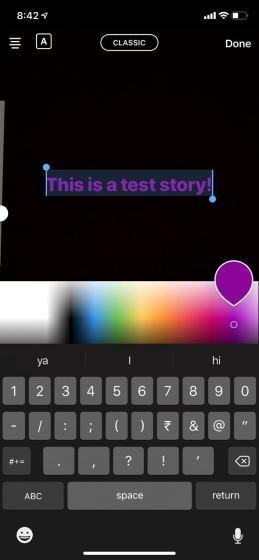 Rainbow stories 1